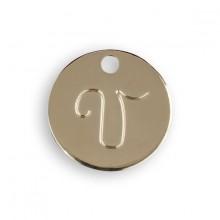 Le Bijou de Mimi - Médaille U or