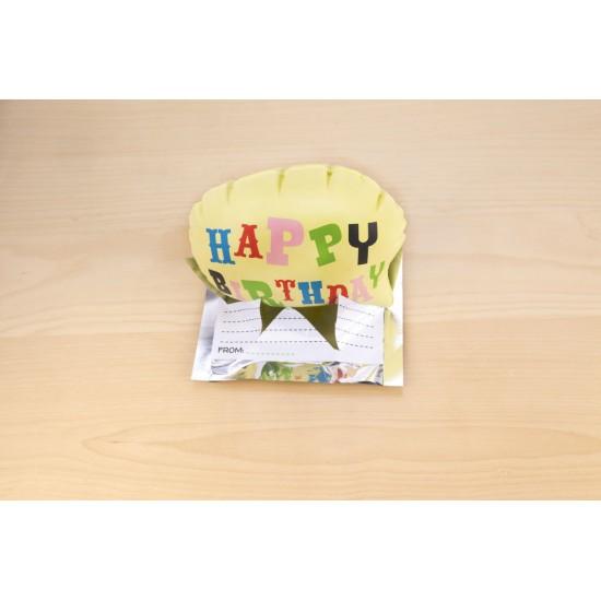 Kikkerland - Ballon gonflable Joyeux anniversaire